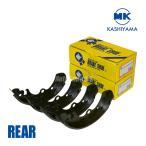 MKカシヤマ ブレーキシュー[リア左右セット] コミューター【型式:KZH120G 年式:93/08〜05/01 バン/ワゴン 2WD】