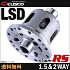 CUSCO LSD タイプRS 1.5&2WAY WRX STI VAB 14.8〜 EJ20 MT ターボ