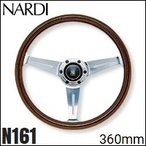 NARDI ステアリング N161 クラシックウッド 360mm【Viteウッド&ポリッシュスポーク】