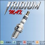 NGK イリジウムMAX[必要本数分セット] サンバー【型式:KT6 年式:S63/9〜H2/3 エンジン型式:EK23 3バルブ】