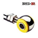 RSR ラテラルロッド エブリィワゴン【型式:DA64W 年式:17/8〜 エンジン:K6A PZターボスペシャル】
