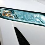 ヘッドライトカバー アクアブルー S660 JW5 テイクオフ HLC0092