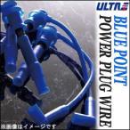 永井電子ULTRAブルーポイントプラグコード ソアラ E-MZ12 S60.1〜S61.1 品番2118-40