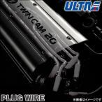 永井電子ULTRAシリコンパワープラグコード BMW 318i(E36) E-CA18 1994〜1998 ディスビ