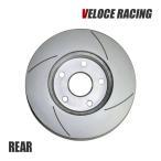 VELOCE スリットローター[リア] レガシィアウトバック【型式BPE 04/5〜09/6 3.0R B型〜】