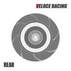 VELOCE スリットローター[リア] スープラ【型式JZA80 93/5〜02/8 17 inch】