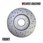 VELOCE ディンプルローター[フロント] ジムニー【型式SJ30/SJ30V 81/6〜88/12】