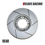 VELOCE スリットローター[リア] ローレル【型式GC34 94/1〜97/6 エンジンRB25DET】