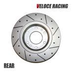 VELOCE ディンプルスリットローター[リア] ローレル【型式GC34 94/1〜97/6 エンジンRB25DET】