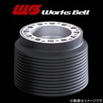 Works Bell ユニバーサルハブキット AUDI A3【型式:8L年式:97/10〜 SRS付き】