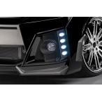 【70/75 ヴォクシー | ロジャム】 ヴォクシー 70 後期 Z/ZSグレード フロントバンパースポイラー専用 LED 4PCアタッチメントキット
