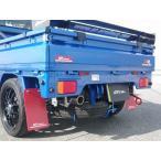 【汎用 | GTカープロデュース】 軽トラック汎用 大型マッドフラップ リヤ レッド