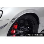 【★送料無料】 【86 - ハチロク - | ティーアルディー】 86 TRD Performance Line フェンダーエクステンション D4S(クリスタルブラックシ