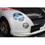 ★色番号塗装発送【コペン L880 | テイクオフ】 コペン L880K ヘッドライトカバー ピンク