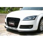 【Audi TT 8J | コバルト】 Cobalt アウディ TT 標準バンパー用 リップスポイラー FRP製 (メーカーオフブラック塗装済品) 受注生産品 (納期