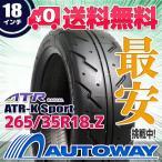 サマータイヤ ATR-K Sport 265/35R18 97W