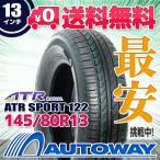 サマータイヤ ATR SPORT 122 145/80R13 75T
