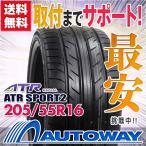 タイヤ サマータイヤ ATR SPORT2 205/55R16 91V