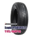タイヤ サマータイヤ ブリヂストン Ecopia EP150 195/60R16 89H