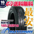 タイヤ サマータイヤ ブリヂストン NEXTRY 185/55R16 83V