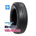 ショッピングスタッドレスタイヤ スタッドレスタイヤ ハイフライ Win-Turi 212 185/65R15 88T