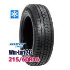 ショッピングスタッドレスタイヤ スタッドレスタイヤ ハイフライ Win-Turi 212 215/60R16 99H