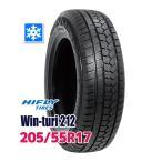 ショッピングスタッドレス スタッドレスタイヤ ハイフライ Win-Turi 212 205/55R17 95H