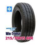 スタッドレスタイヤ ハイフライ Win-Transit 215/70R15 109/107R