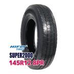 サマータイヤ HIFLY SUPER2000 145R12 8PR 86/84Q