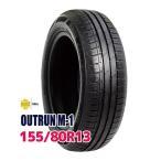 サマータイヤ モモタイヤ OUTRUN M-1 155/80R13 79T