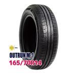 サマータイヤ モモタイヤ OUTRUN M-1 165/70R14 81T