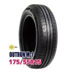 サマータイヤ モモタイヤ OUTRUN M-1 175/55R15 77H