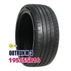 サマータイヤ モモタイヤ OUTRUN M-3 195/55R16 87H