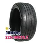 サマータイヤ モモタイヤ OUTRUN M-3 225/40R18 92Y