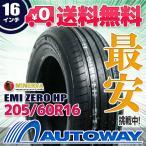 サマータイヤ ミネルバ EMI ZERO HP 205/60R16 62H