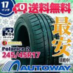 スタッドレスタイヤ MINERVA Polarice 2 スタッドレス 245/45R17 99V XL
