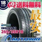 タイヤ サマータイヤ マックストレック INGENS A1 265/35R18 97W XL