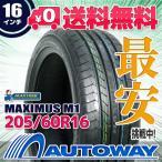 サマータイヤ MAXTREK MAXIMUS M1 205/60R16 92H