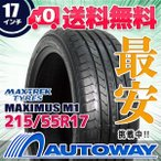 サマータイヤ MAXTREK MAXIMUS M1 215/55R17 98V XL