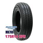 サマータイヤ MAXTREK MK700 175R14 8PR 99/97R