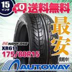サマータイヤ ナンカン XR611 175/80R15 90S