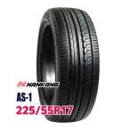 タイヤ サマータイヤ ナンカン AS-1 225/55R17 101V