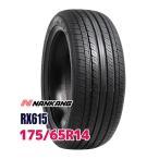 サマータイヤ ナンカン RX615 175/65R14 82H