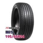 サマータイヤ ナンカン RX615 195/65R14 89H