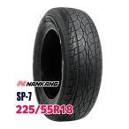 サマータイヤ ナンカン SP-7 225/55R18 98V