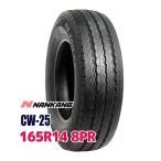 サマータイヤ ナンカン CW-25 165R14 8PR 97/95R