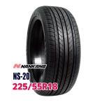 サマータイヤ ナンカン NS-20 225/55R18 98V