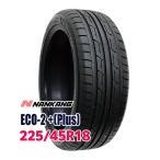 サマータイヤ ナンカン ECO-2 +(Plus) 225/45R18 95H