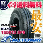 サマータイヤ レーダー RLT711 155R12 8PR 88/86Q