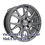 スタッドレスタイヤホイール4本セット HIFLY Win-Turi 212 205/60R16